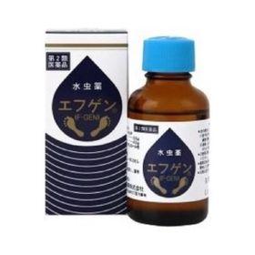 エフゲン 30ML 爪周り 水虫(第2類医薬品)