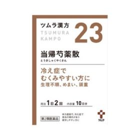 ツムラ漢方当帰芍薬散料エキス顆粒 20包(第2類医薬品)