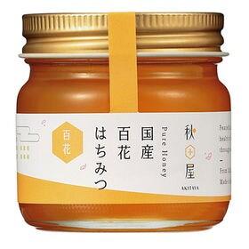 【国産】百花はちみつ 100g