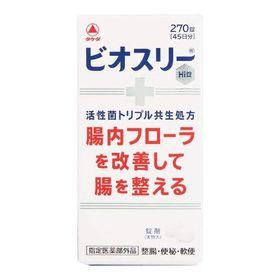ビオスリーHi錠 270錠 (指定医薬部外品) 便秘 軟便 ...