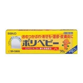 ポリベビー 30g おむつかぶれ・あせも 非ステロイド (第...