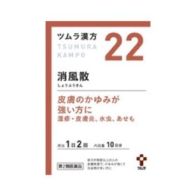 ツムラ漢方消風散エキス顆粒 20包(第2類医薬品)