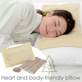【アイボリー】国産ヒノキ 心に身体にやさしい枕