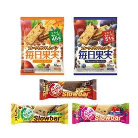 【5種・計10コ】グリコ・ブルボン栄養機能お菓子セット Z
