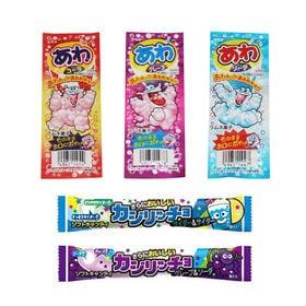 【5種・計50コ】コリス 人気駄菓子セット