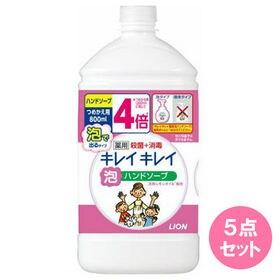 キレイキレイ 薬用泡ハンドソープ 詰替え 特大サイズ シトラ...