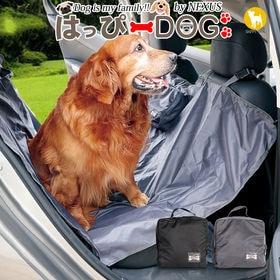 【グレー】ドライブシート カーシート 犬 ペット キャリー ...