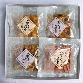 【6種×2袋】おひとつどうどす 京おかき詰合せ