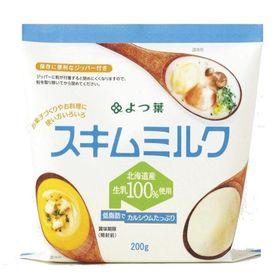 【計400g(200g×2袋セット)】 よつ葉スキムミルク ...
