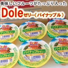 【160g×6個】ドールゼリー・スウィーティオパイナップル