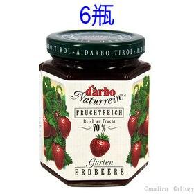 【6瓶】ダルボ ガーデンストロベリー ジャム 200g