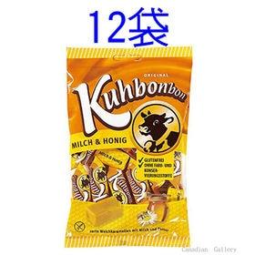 【12袋】カーボンボン クルフカ ミルク&ハニー(キャラメル...