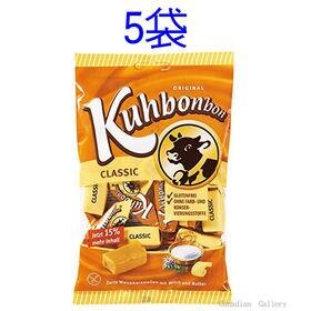 【5袋】カーボンボン クルフカ クラシック(キャラメル) 2...