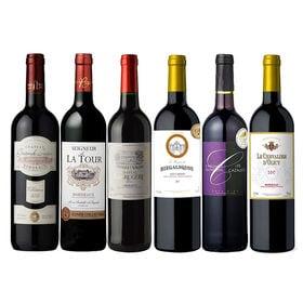 【6本セット】全て金賞受賞 フランス産 赤ワイン