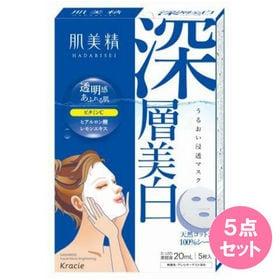 肌美精 うるおい浸透マスク(深層美白)(医薬部外品) × 5...