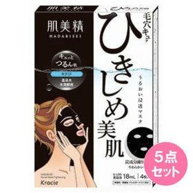 肌美精 うるおい浸透マスク(ひきしめ) × 5点
