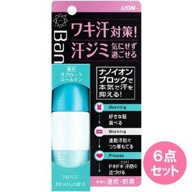BAN汗ブロックロールオン せっけんの香り 40ml × 6...