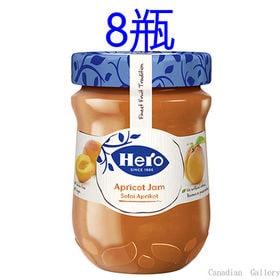 【8瓶】ヒーロー アプリコット ジャム 340g