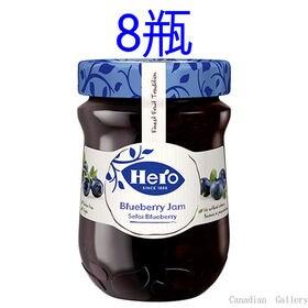 【8瓶】ヒーロー ブルーベリー ジャム 340g