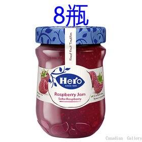 【8瓶】ヒーロー ラズベリー ジャム 340g