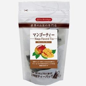 【10三角ティーバッグ×3個】フレーバーティー  マンゴーテ...