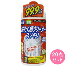 N洗たく槽クリーナースッキリ × 20点