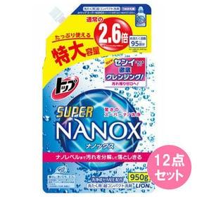 トップ スーパーNANOX 詰め替え特大 × 12点