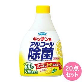 フマキラー キッチン用アルコール除菌スプレー つけかえ用 ×...