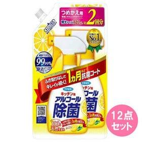 キッチン用アルコール除菌スプレーつめかえ720ML × 12...