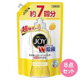除菌ジョイコンパクト スパークリングレモンの香り 超特大 ×...