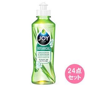 ジョイ ボタニカル レモングラス&ゼラニウム 本体 × 24...