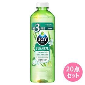 ジョイ ボタニカル レモングラス&ゼラニウム 詰替 × 20...