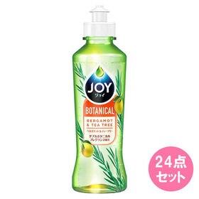 ジョイ ボタニカル ベルガモット&ティーツリー 本体 × 2...
