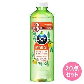 ジョイ ボタニカル ベルガモット&ティーツリー 詰替 × 2...