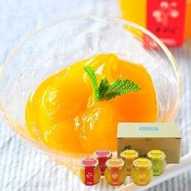 【90g×3種計6個】ピュアフルーツ寒天ジュレ