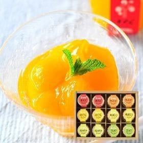 【90g×6種計12個】ピュアフルーツ寒天ジュレ