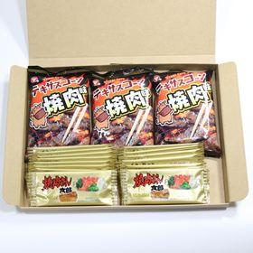 【23個入】W焼肉セット〈テキサスコーン焼肉味x焼肉さん太郎...