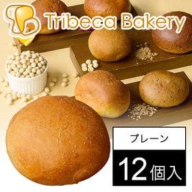 [12個入]【東京】低糖質 プレーンの大豆パン