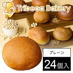 [24個入]【東京】低糖質 プレーンの大豆パン