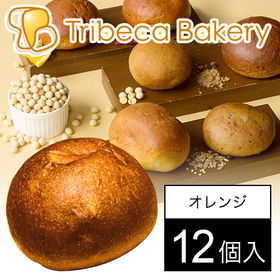 [12個入]【東京】低糖質 オレンジの大豆パン