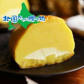 【400g】北海道スイートポテト(特大)
