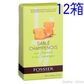【12箱】フォシエ シャンパンサブレ 66g(6枚入り)