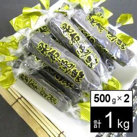 【1kg(約220本目安)】昆布逸品