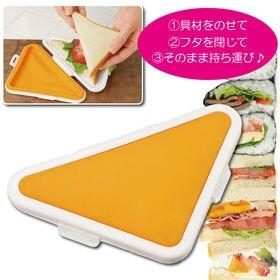 簡単!サンドウィッチ&おにぎりメーカー