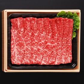 【500g】九州産黒毛和牛「藤彩牛」モモ肉 すき焼き、しゃぶ...