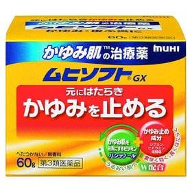 ムヒソフトGX 60g かゆみ肌の治療薬 クリーム 乾燥肌の...