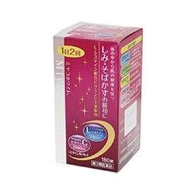 ミヤコホワイト 180錠(第3類医薬品)