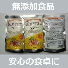 【3袋】無添加 国産野菜のカレー レトルト【甘口】 200g