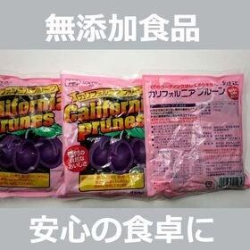【3袋】無添加 カリフォルニアプルーン 150g