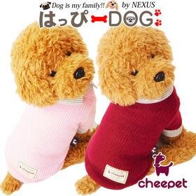 【ピンク/Mサイズ】 犬服  ドッグウェア 襟付き ボーダー...